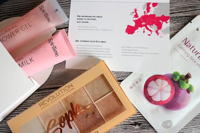 notino-makeup-revolution.jpg