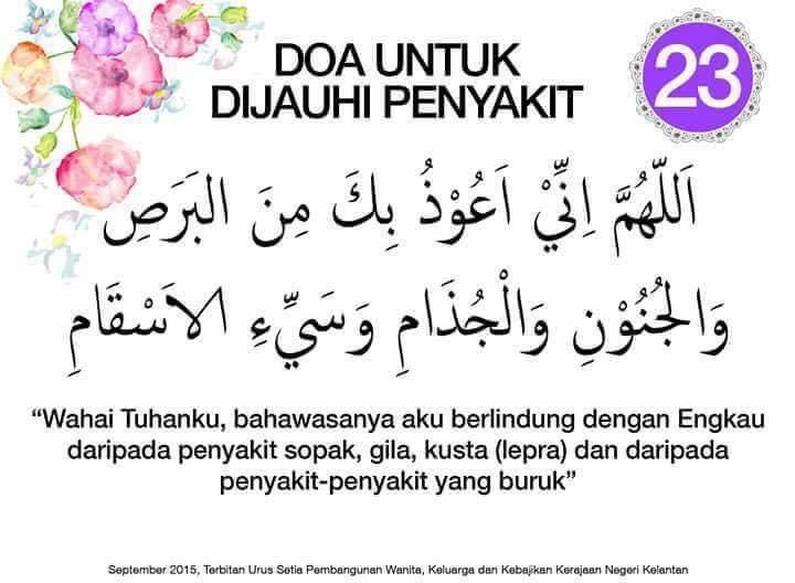 doa untuk jauhkan penyakit
