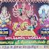 மட்டக்களப்பு -  மங்கிக்கட்டு ஸ்ரீ வீரமா காளியம்மன் ஆலய வருடாந்த உற்சவ பெருவிழா-2018