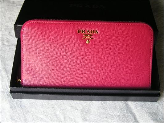 nueva colección d9f09 7b158 Sweet and Cool: Mi nueva billetera