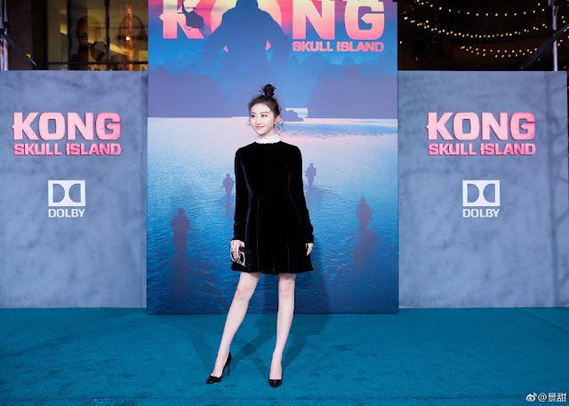 Jing Tian Kong Skull Island Premiere
