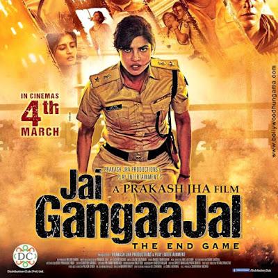 Dinu Baadar - Jai GangaaJal (2016)