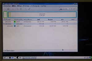 yoshinobu968's diary: How to dual-boot