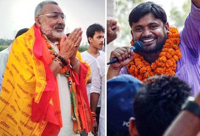 बेगूसराय सीट से हारे कन्हैया कुमार, 4 लाख से अधिक मतों से जीते गिरिराज सिंह