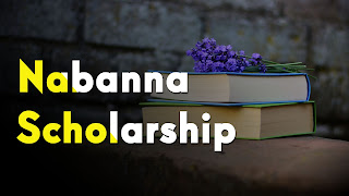 nabanna scholarship, nabanna scholarship, nabanna scholarship 2018, scholarship, how to apply nabanna scholarship, nabanna scholarship last date, nabanna scholarship status check, nabanna scholarship 2018-19, nabanna scholarship application form, west bengal scholarship, nabanna scholarship application form 2018, chief minister scholarship, wb scholarship 2018, nobanno scholarship, how to apply for nabanna scholarship, wb scholarship, kothakoli, kotha koli