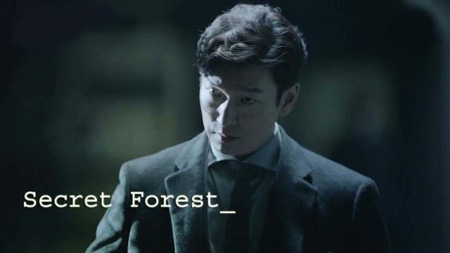 Drama Korea Secret Forest