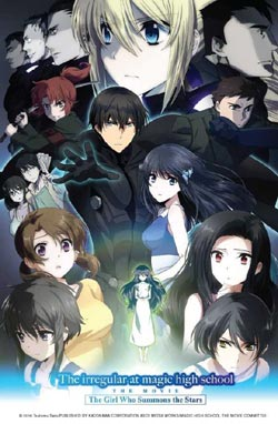 The Irregular at Magic High School: The Movie - The Girl Who Summons the Stars (2017)
