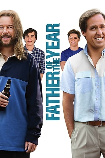 Father of the Year (2018) Filme noi