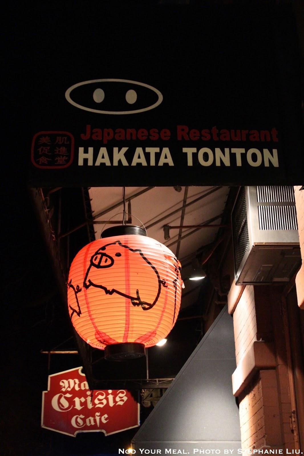 Hakata Tonton