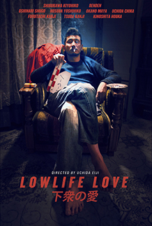 Lowlife Love (2016) BluRay 720p Subtitle Indonesia