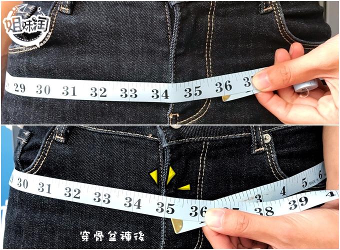 拉波米骨盆褲