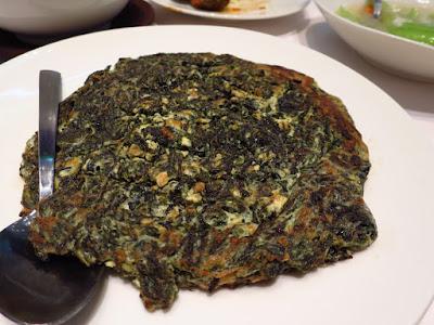 Putien, seaweed omelette