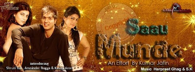 'Saau Munde' An Upcoming Punjabi Movie 2013