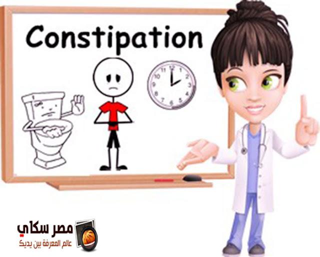 الإمساك عند الرضع والأطفال وأنواعه وطرق العالج constipation