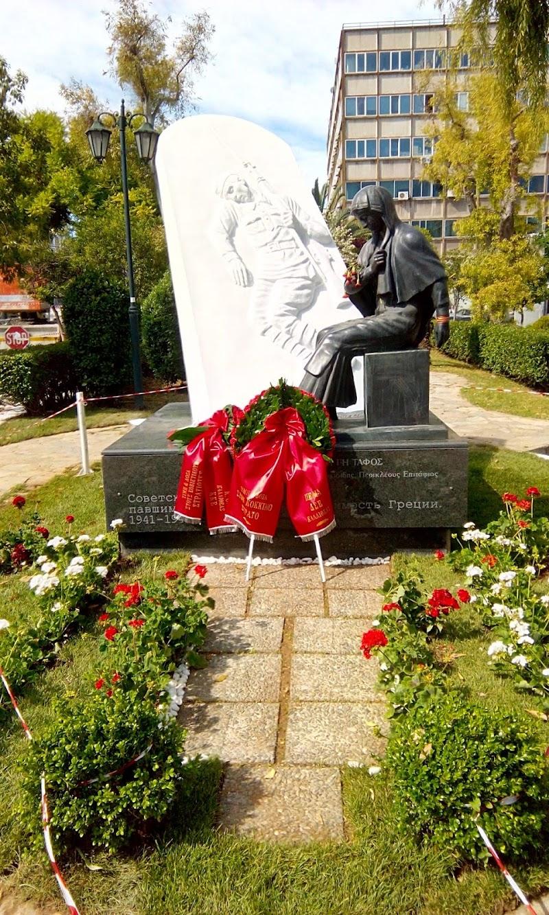 72 χρόνια από τη μεγάλη Αντιφασιστική Νίκη των Λαών - Κατάθεση στεφάνων από τις Οργανώσεις Καλλιθέας του ΚΚΕ και το παράρτημα της ΠΕΑΕΑ-ΔΣΕ