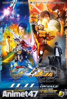 Kamen Rider Gaim Gaiden: Kamen Rider Knuckle - Siêu Nhân 2015 Poster