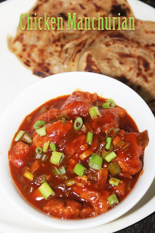 Chicken manchurian gravy recipe yummy tummy cooking time 15 mins forumfinder Image collections