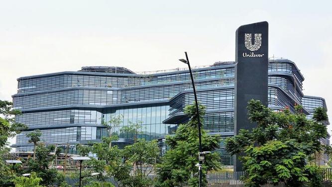 Kantor Unilever