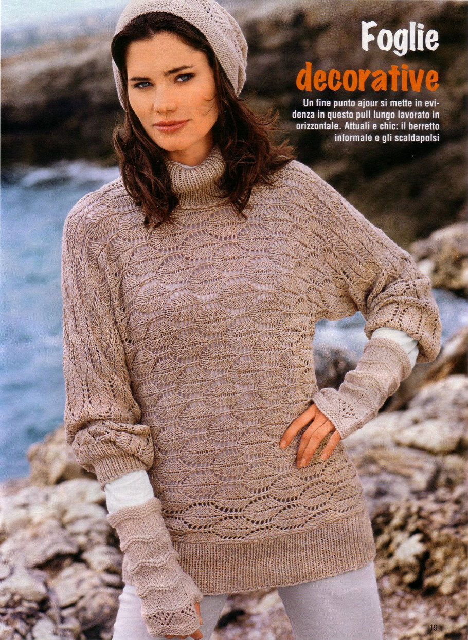 пуловер спицами с рукавом реглан узором листики обсуждение на