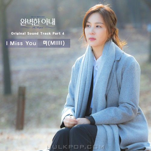 MIIII – Ms. Perfect OST Part.4