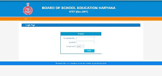 The admit cards of Haryana Teachers Eligibility Test (HTET) 2017 has been released by the Board of School Education Haryana at htetonline.com and bseh.org.in. The exam is scheduled to be held on December 23 and 24, 2017.