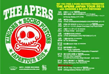 The Apers Japan tour!