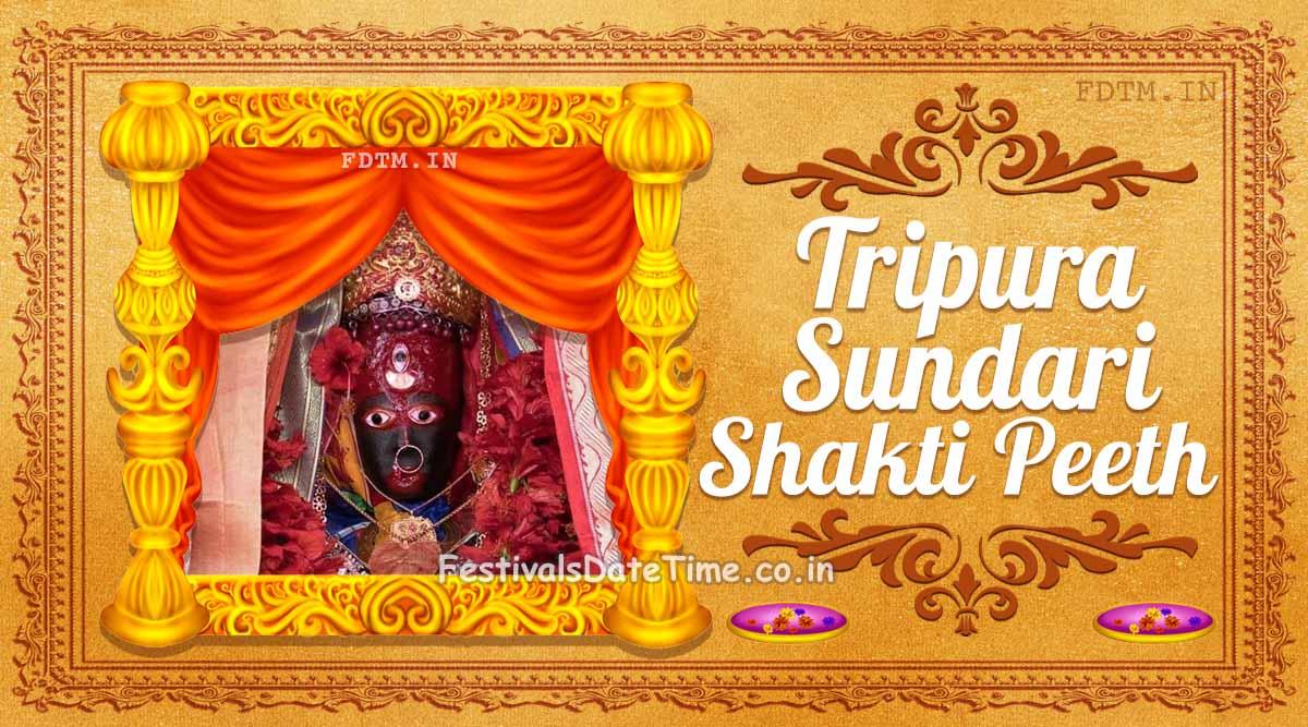 Tripura Sundari Shakti Peeth, Udaipur, Tripura, India: The Shaktism