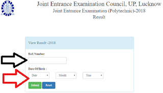 UPJEE Result page