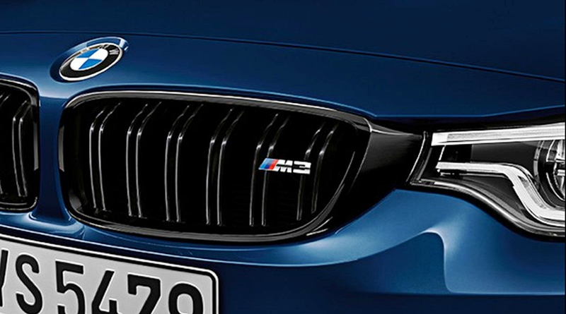 2018 BMW M3 F80 CS 460 Horsepower