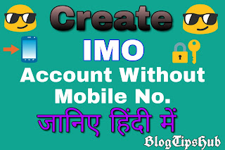 Create IMO account without mobile number kaise kare