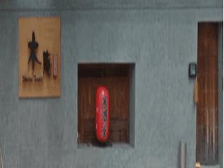 木庵食事處日式居酒屋2019