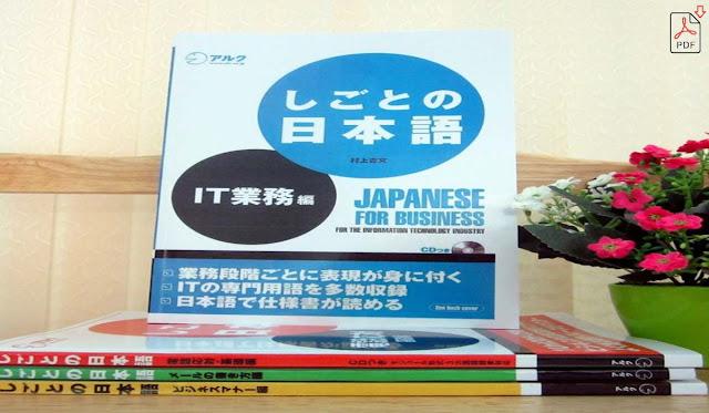 E-Book Shigoto No Nihongo: IT Gyoumu-Hen