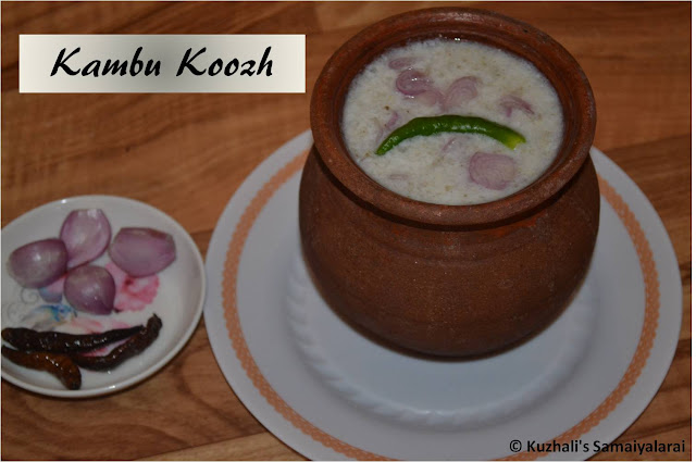 KAMBU KOOZH(KAMBAN KOOZH) RECIPE- HOW TO MAKE BAJRA/PEARL MILLET PORRIDGE