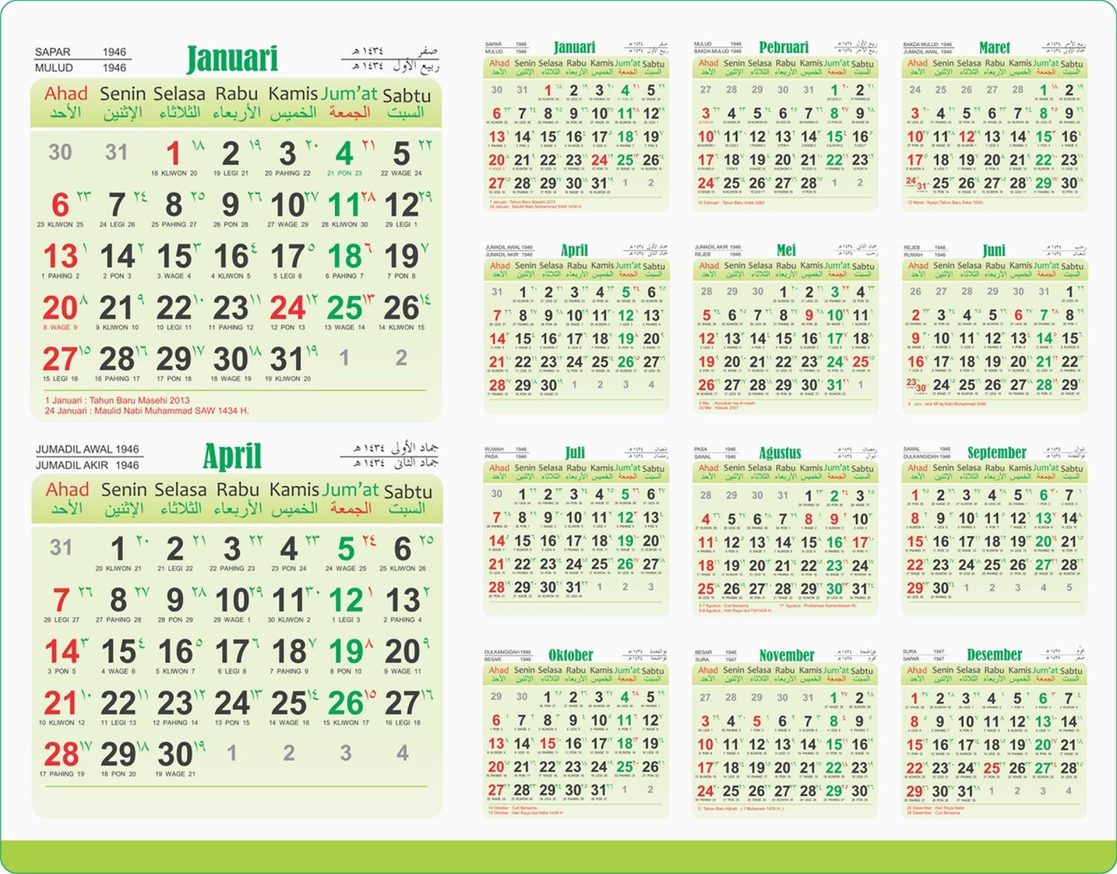 Jpeg 428kb tanggalan jawa tahun 1990 search results calendar 2015