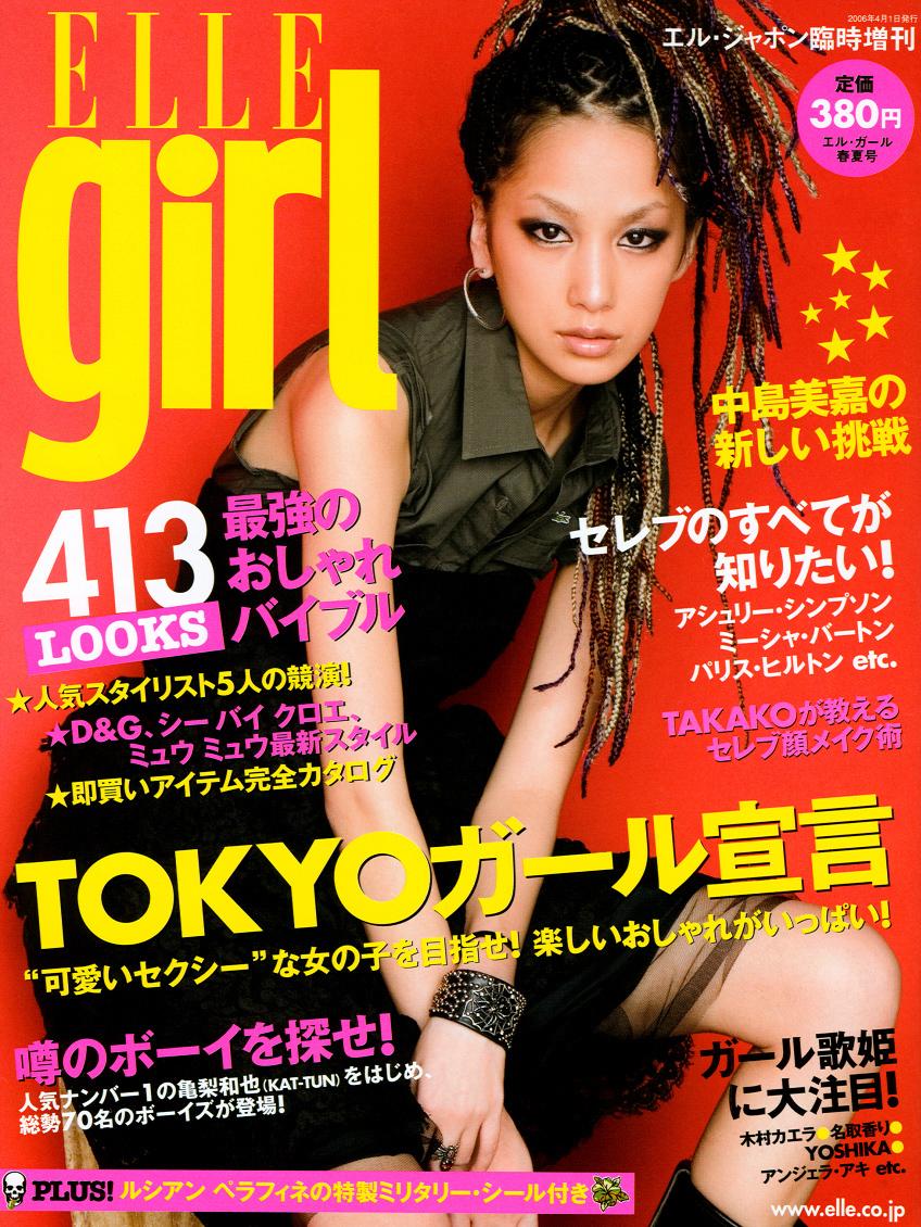 Online Teen Magazine 94