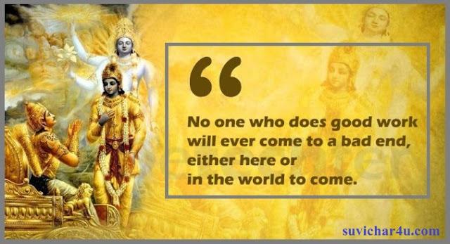 Spiritual thoughts in Hindi and English