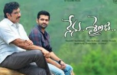 Nenu Sailaja 2016 Telugu Movie Watch Online