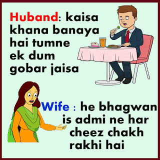 Pati patni funny hindi joke