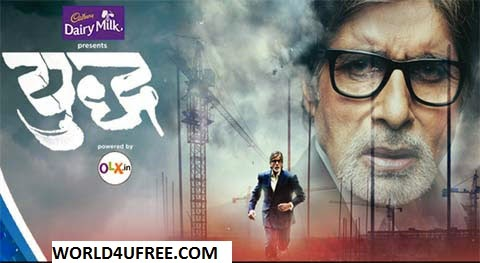 Yudh 2014 Episode 05,06,07 WEBHD 480p 150MB