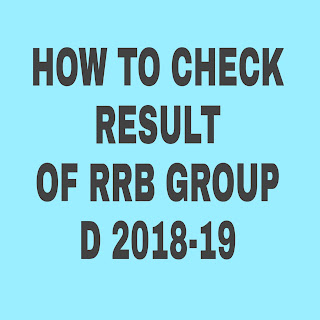 how to check result of RRB Group D Exam 2018
