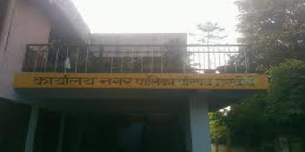 Gadhi-ke-kaan-umeth-raha-nagar-palika-parishad