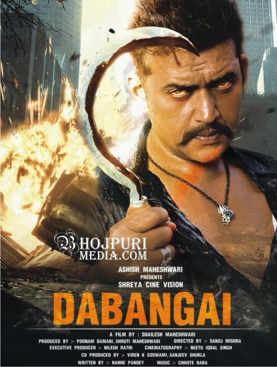 New Hindi Movei 2018 2019 Bolliwood: Ravi Kishan Upcoming Movies List 2016, 2017 Release Dates