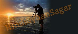 Photography @Hindigyaansagar