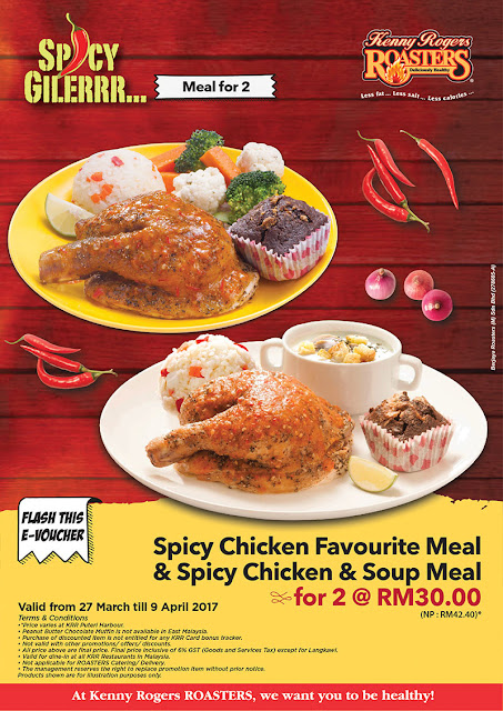 KRR Malaysia Spicy Chicken Favourite Meal & Soup E-Voucher Discount Promo