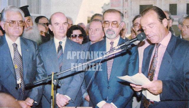 Παρουσίαση βιβλίων του πρώην Δήμαρχου Ναυπλίου Βασίλειου Κόκκινου