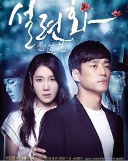 Snow Lotus Subtitle Indonesia