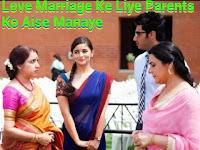 Love marriage photos