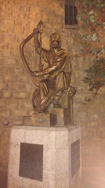 נבל דוד -הר ציון