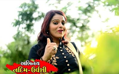 Kajal Maheriya photo hd