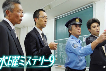 Sinopsis Chuzai Keiji 4 / 駐在刑事4 (2016) - Japanese TV Movie